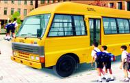 ... तो इस वजह से होता है स्कूली बसों का रंग पीला