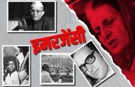 सत्ता के लालच में कैसे इंदिरा गांधी ने लिखी थी आपातकाल की पटकथा, कुछ इस तरह जल रहा था भारत