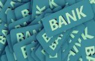 एक जुलाई से बदलने जा रहे हैं एटीएम और बचत खातों से जुड़े कई नियम, जानिए क्या होगा नुकसान