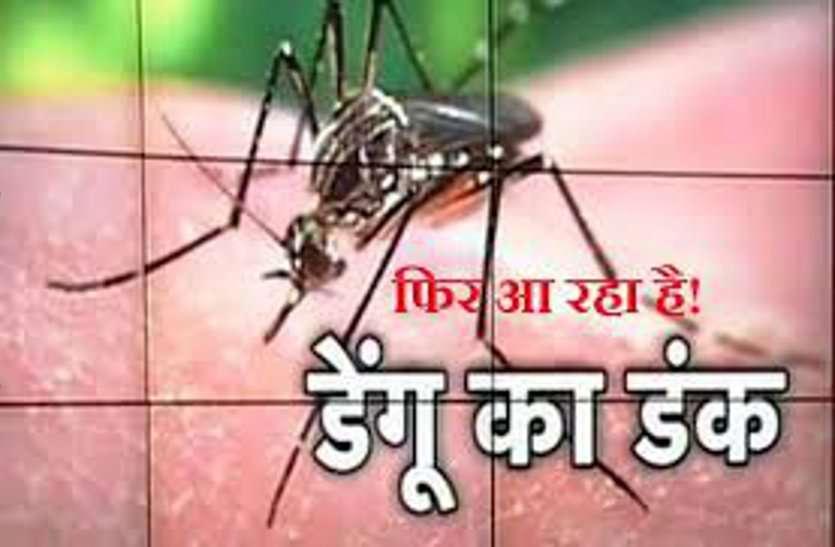 डेंगू हो जाने पर अपनाएं ये आसान घरेलू नुस्खे, तुरंत मिलेगी राहत
