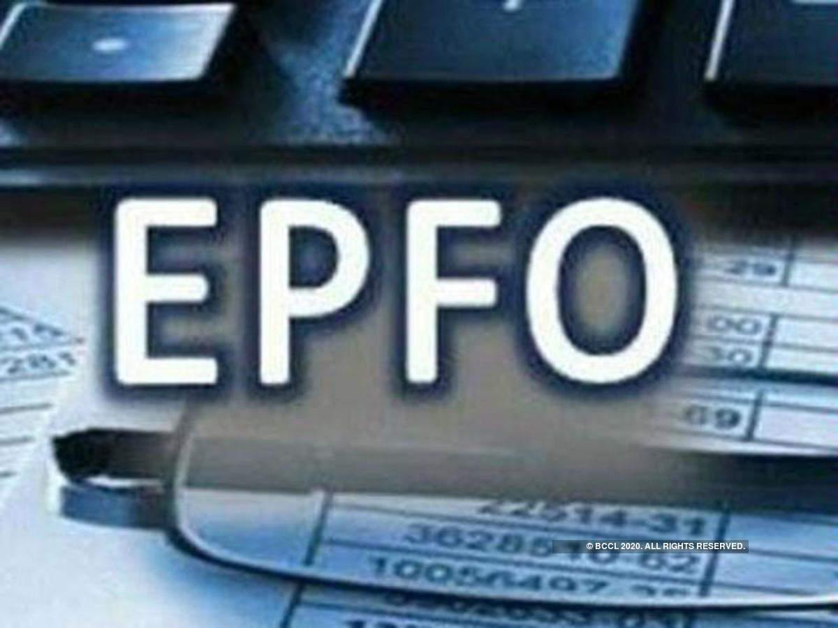 बड़ा झटका- फिर घटने जा रहीं पीएफ और ईपीएफ की ब्याज दरें