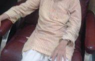 प्रोफेसर कलीम बहादुर का दिल्ली में कोरोना से निधन