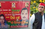 अखिलेश यादव (सपा) का करीबी रहा चुका है हत्यारा विकास दुबे