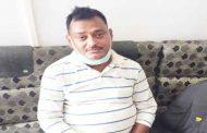 पकड़ा गया विकास दुबे, उज्जैन से हुई गिरफ्तारी