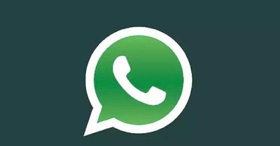 चार मोबाइल पर अब एक ही नंबर से चलेगा व्हाट्सएप