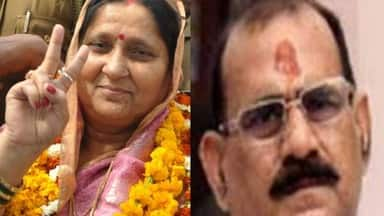 विधायक की एमएलसी पत्नी लापता