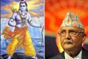 अब नेपाल में भी बनेगा राम मंदिर