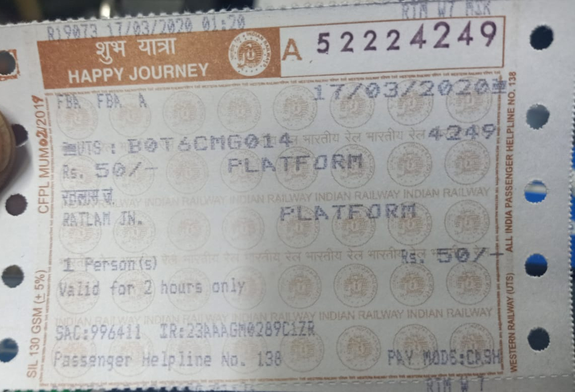 250 रेलवे स्टेशनों पर प्लेटफॉर्म टिकट अब ₹50 का