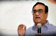 बड़ा फैसला : अजय माकन राजस्थान कांग्रेस के नए प्रभारी