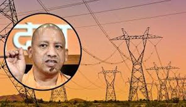 यूपी में बिजली के दाम बढ़ाने की तैयारी