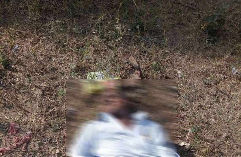 48 वर्षीय युवक की लाश मिलने से हड़कंप
