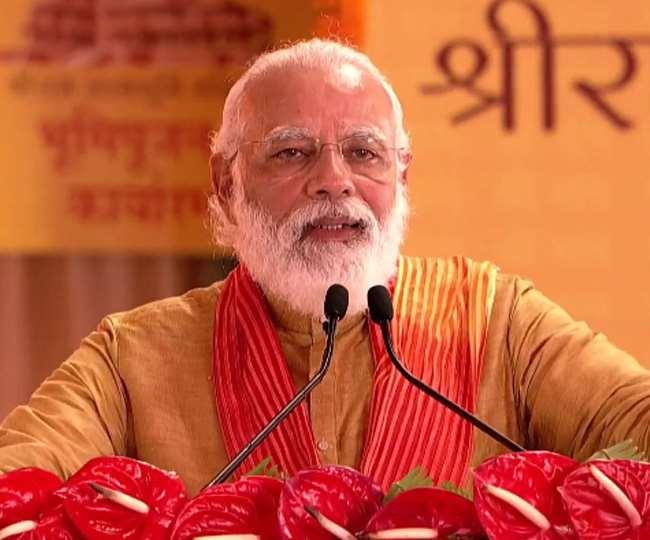 प्रधानमंत्री ने अयोध्या से किया देश को संबोधित, बाेली ये बड़ी बात