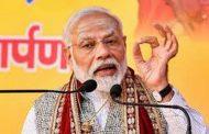 श्रीराम जन्मभूमि पूजन के बाद देश को संबोधित करेंगे मोदी, जानिए क्या शेड्यूल