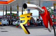 आज फिर बढ़े पेट्रोल के दाम