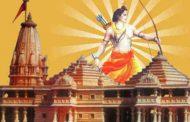 राम जन्मभूमि पूजन के लिए सुन्नी वक्फ बोर्ड को न्योता