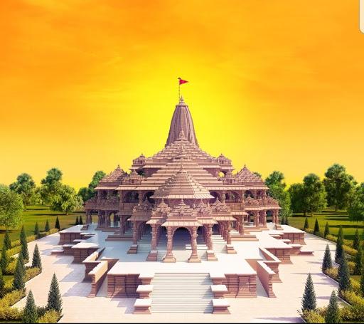 राम मंदिर निर्माण के लिए जर्जर भवन व मंदिर गिराए जाने फैसला