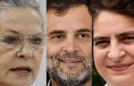 पार्टी नेतृत्व को लेकर कांग्रेस में घमासान
