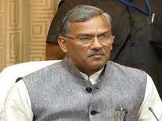 मुख्यमंत्री की अध्यक्षतामें प्रदेश मंत्रिमंडल की बैठक आज, आएंगे अहम प्रस्ताव  : उत्तराखंड