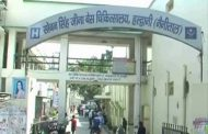 हल्द्वानी बेस अस्पताल के 14 कर्मचारी संक्रमित