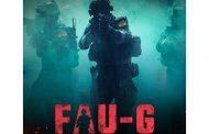 PUB-G  गेम की जगह अब आएगा नया स्वदेशी गेम फौ-जी(FAU-G)