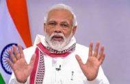 प्रधानमंत्री नरेंद्र मोदी 16 अक्टूबर को जारी करेंगे 75 रुपये का स्मारक सिक्का , FAO के साथ ऐतिहासिक बताए संबंध