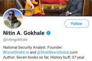 लेह में गलत लोकेशन दिखाने पर भारत सरकार ने जताई आपत्ति, Twitter के सीईओ को लिखी चिट्ठी