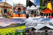 लॉकडाउन से बंद पड़े पर्यटन कारोबार को मिली ऑक्सीजन , उत्तराखंड के पर्यटन स्थल पर्यटकों से हुए गुलजार