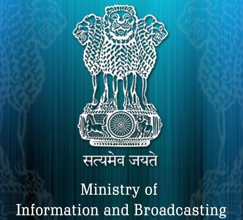 डिजिटल मीडिया को भी प्रिंट और इलेक्ट्रॉनिक जैसी सुविधाएं मिलेगी ...