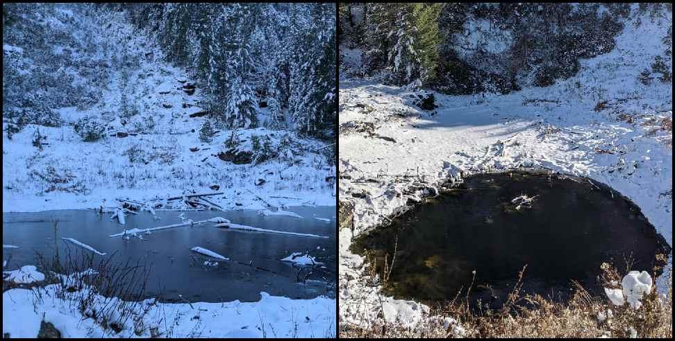 उत्तराखंड में कड़ाके की ठंड यहांं बर्फबारी से जम गई झील दिखा मनमोहक नज़ारा...