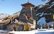 प्रदेश में पर्यटन को बढ़ावा देने के लिए प्राचीन देवालय जुड़ेंगे टूरिज्म सर्किट से