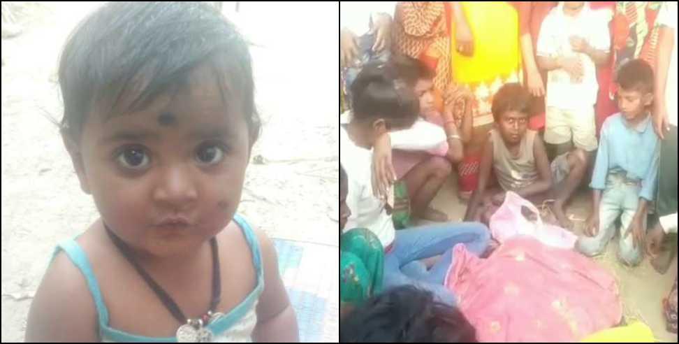 घर के पास खेल रही थी 2 साल की बच्ची... पानी के गड्ढे में डूबने से हुई मौत