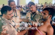 उत्तराखंड पुलिस विभाग में बंपर नौकरियों का पिटारा खुला ... नए साल पर तैयार रहें युवा...