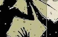 हरिद्वार में BAMS छात्र की संदिग्ध परिस्थितियों में मौत,दोस्त पर हत्या का शक