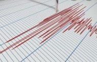 हरिद्वार में भूकंप