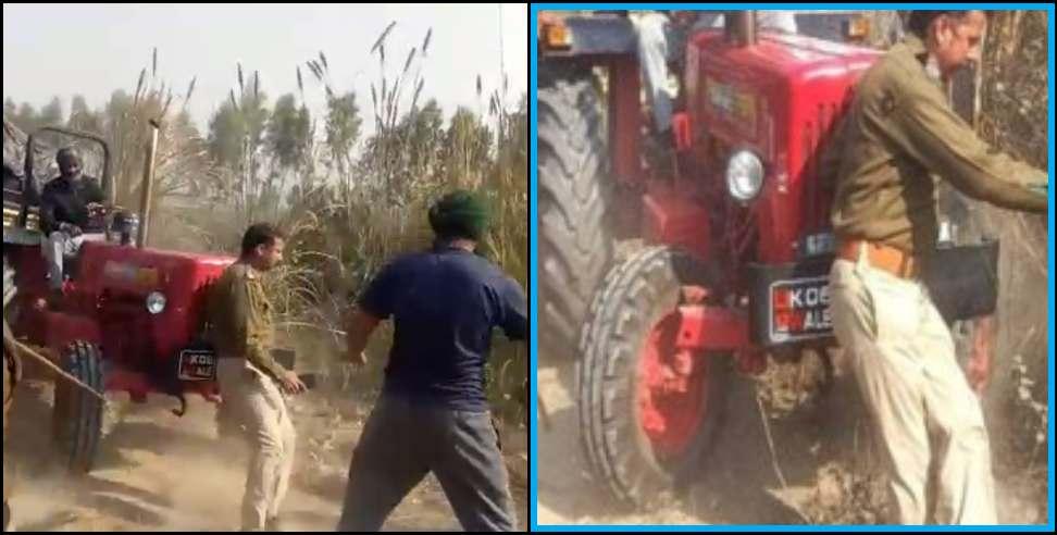आगे खड़ा था पुलिसकर्मी फिर भी किसानों ने फुल स्पीड में दौड़ाया ट्रैक्टर...