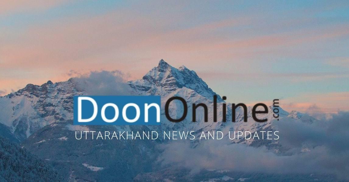 खास खबरें सुनें उत्तराखंड राज्य की आज 11 जनवरी 21 की