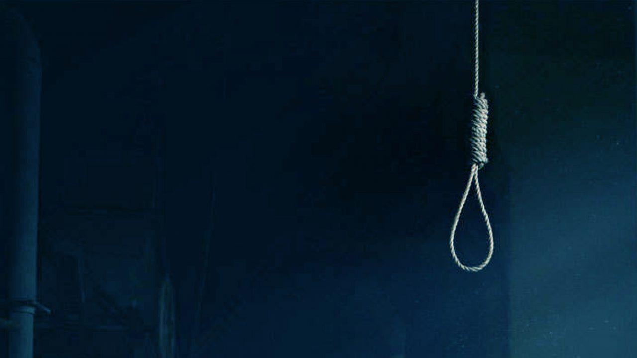 नए साल पर प्रेमी प्रेमिका ने उठाया आत्मघाती कदम...