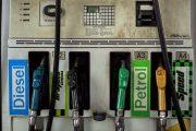 पेट्रोल-डीजल की कीमतों में फिर लगी आग...