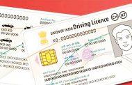 नया ड्राइविंग लाइसेंस बनवाना हुआ बहुत आसान...