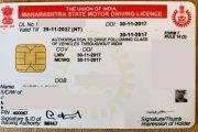 ड्राइविंग लाइसेंस बनाने वालों के लिए गुड न्यूज...
