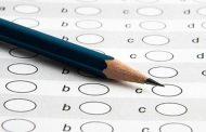 SSC Delhi Police Constable Exam जारी हुई आंसर की, जानें- कैसे करना है डाउनलोड...
